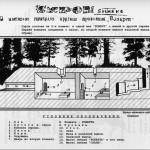 roberto-bunkeris2